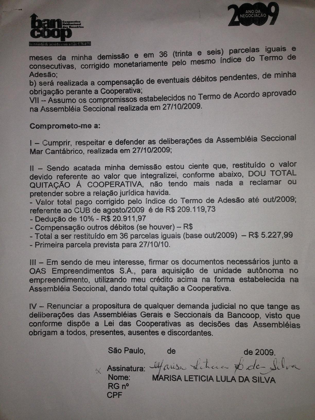 Guarujá  8 img_5590